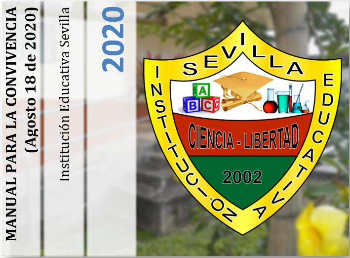 Manual_Convivencia_2020